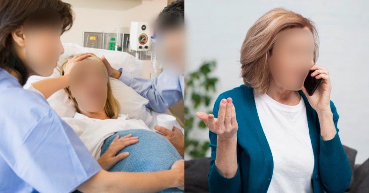 """ec8b9cec96b4eba8b8eb8b88.jpg?resize=1200,630 - """"정말 수치스러워요""""...출산 장면을 적나라하게 찍어 가족 단톡방에 올린 시어머니"""