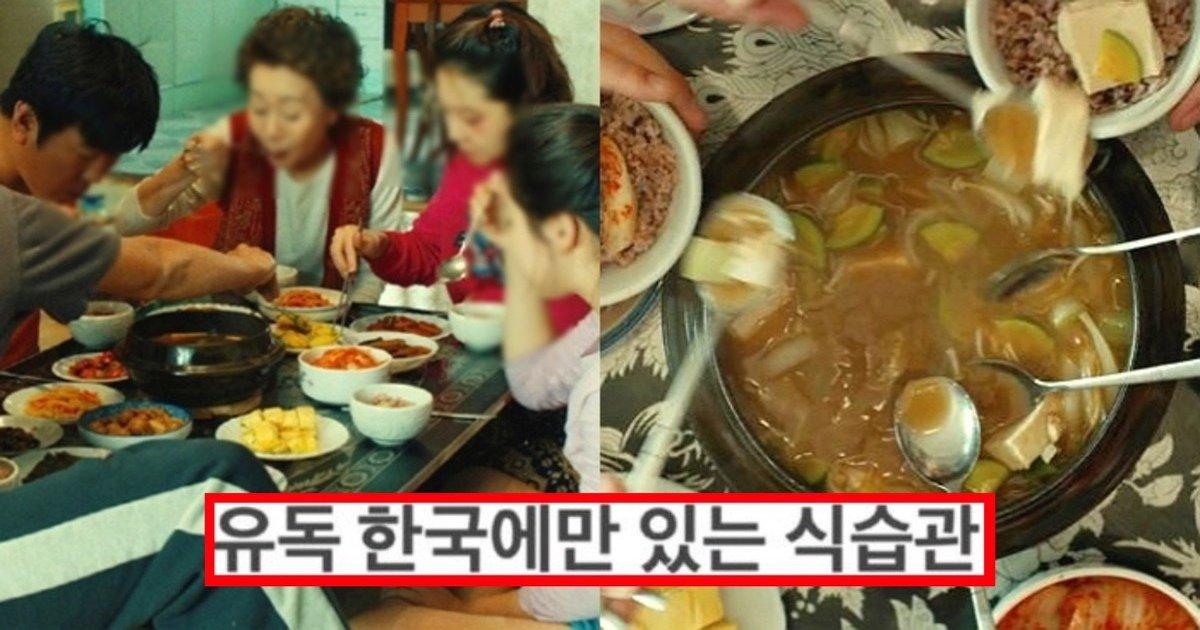 """ec8b9dec8ab5eab480.jpg?resize=412,232 - """"이게 건강에 정말 안 좋다고?""""...이참에 한국에서 제발 사라졌으면 하는 음식 문화"""