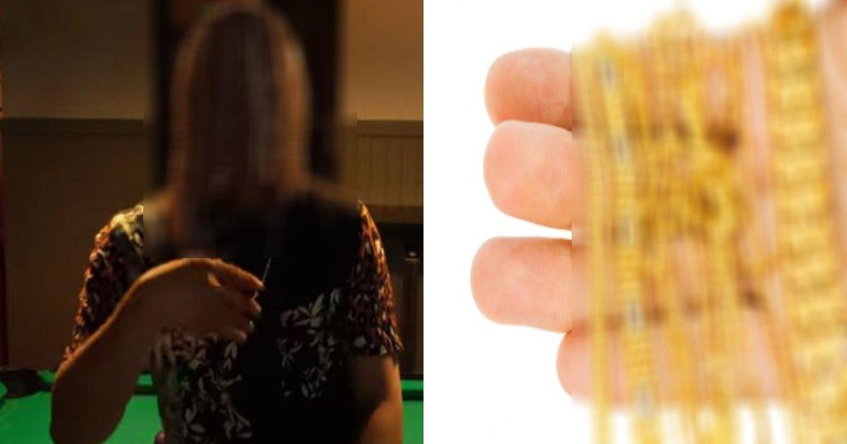 gold.png?resize=1200,630 - 頭蓋骨に○○を移植したあのラッパー⁉…専門医「本当に危険」「安全ではない」