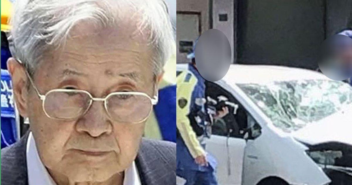 iizuka.png?resize=412,275 - 池袋暴走事故の飯塚幸三被告「上級国民」から「平民」へ