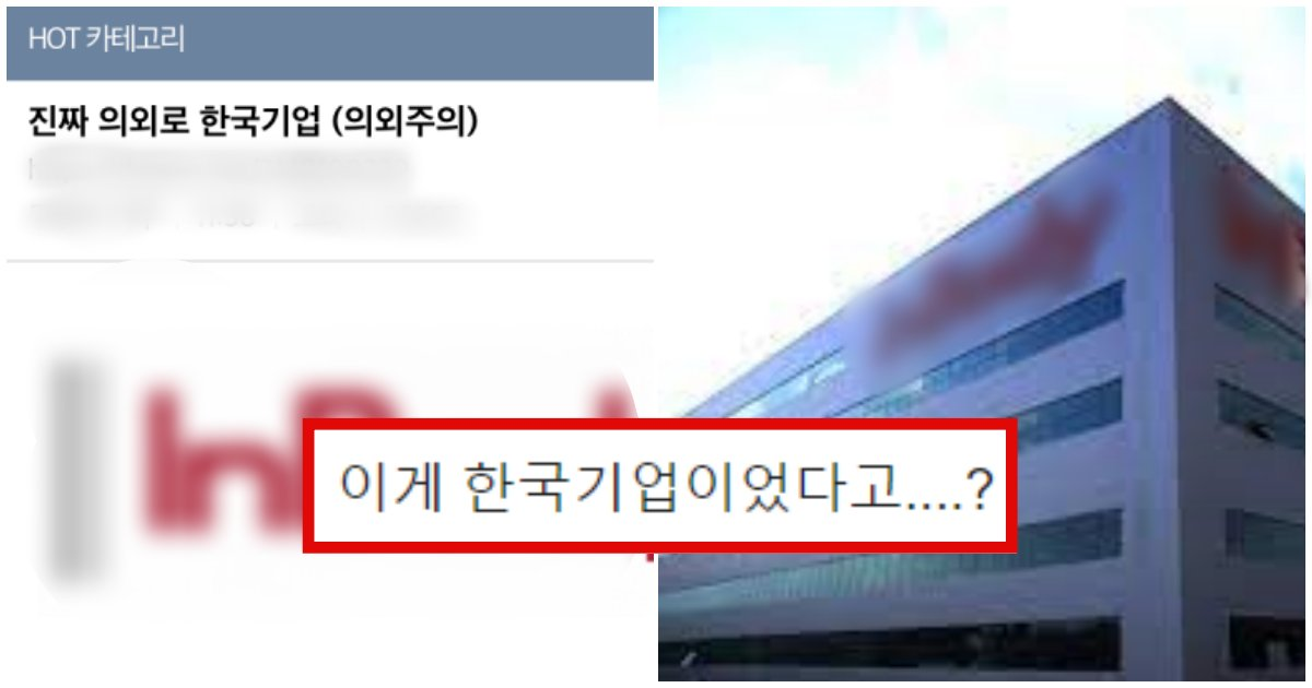 "jhgfds.png?resize=412,232 - ""이게 한국기업이었다고....?"" 진짜 아무도 몰랐던 의외의 한국기업"