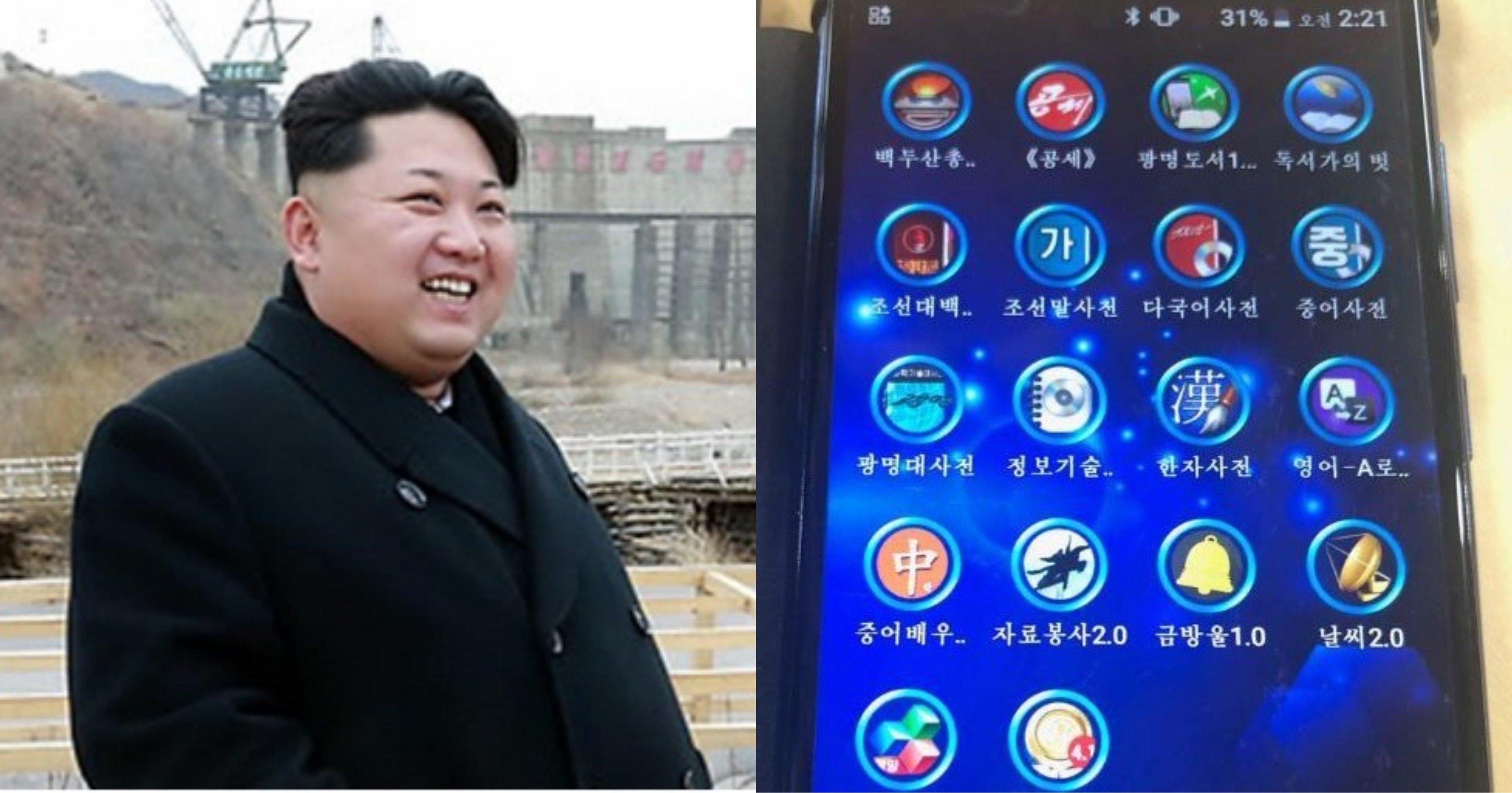 "kakaotalk 20210901 171625183.jpg?resize=1200,630 - ""장난아닌데?"" 북한에서 직접 만든 스마트폰 '평양'의 성능"