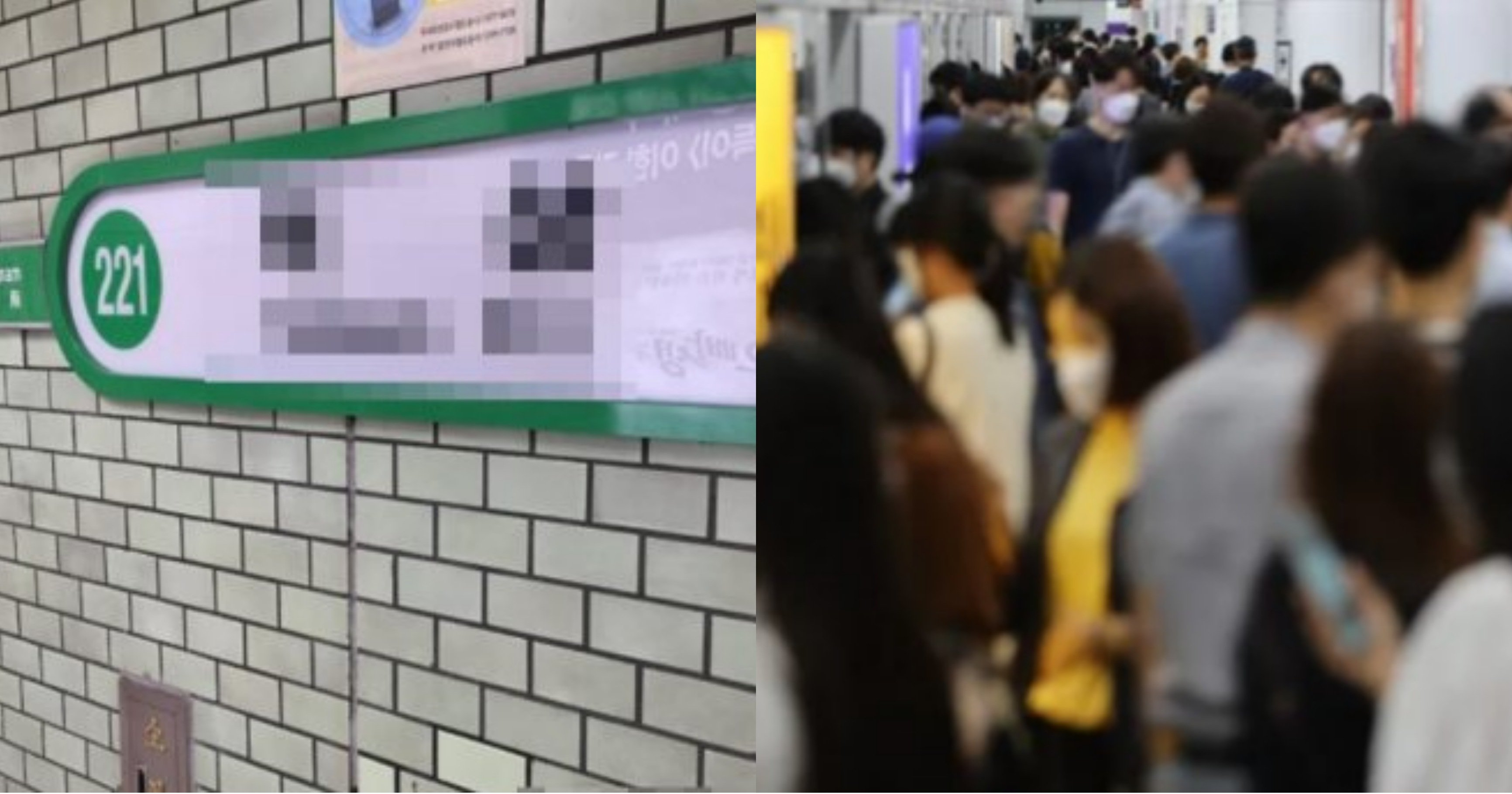 "kakaotalk 20210913 174906809.jpg?resize=1200,630 - ""헐? 을지로도??"" 조만간 사라질 서울 지하철역 2곳"