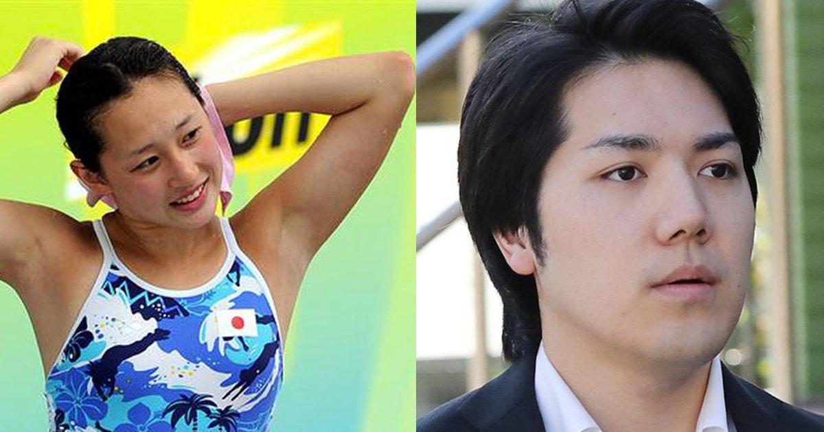 keiyuka.png?resize=412,275 - 瀬戸大也選手の妻・馬淵優佳さん、小室圭さんの態度に「誠意が見えない」「問題をしっかり解決してから結婚して」