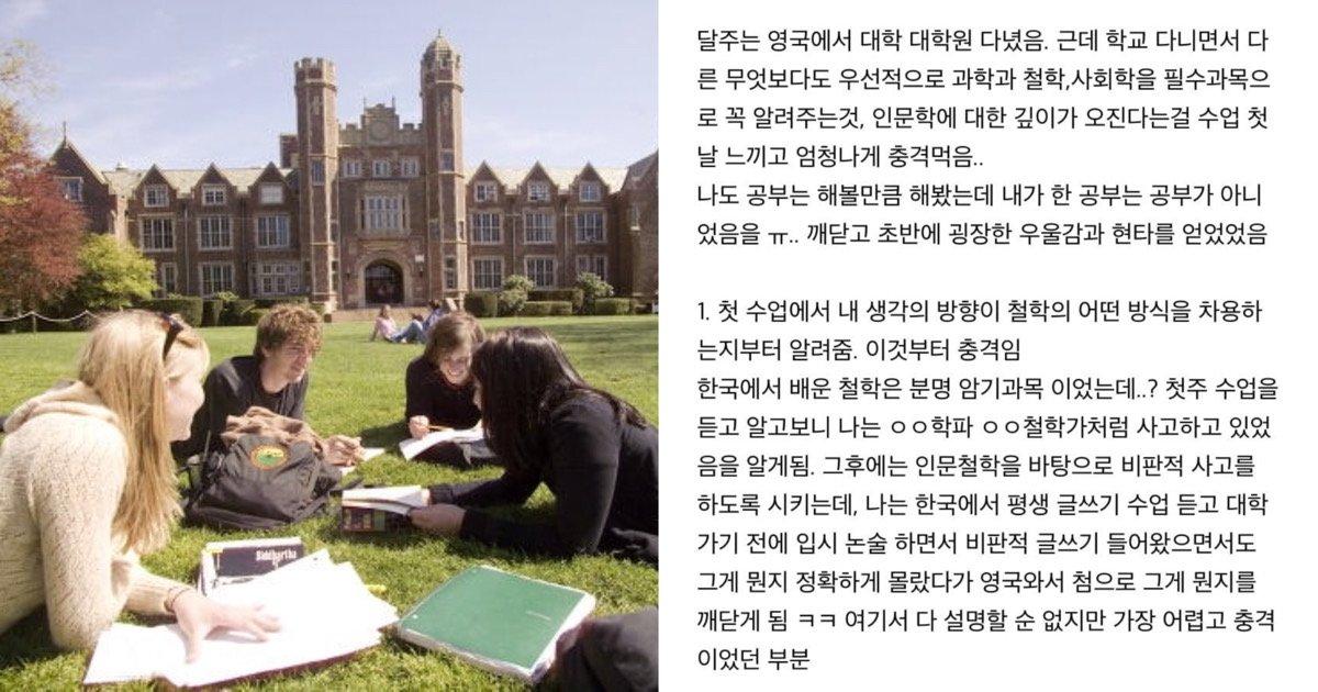 """107712d6 6e7b 4f12 91af b62ac4f858c6.jpeg?resize=412,232 - """"이거 보니깐 해외대학 다니고싶어진다..""""…해외대학에서 수업 듣고 문화충격 받은 사람"""