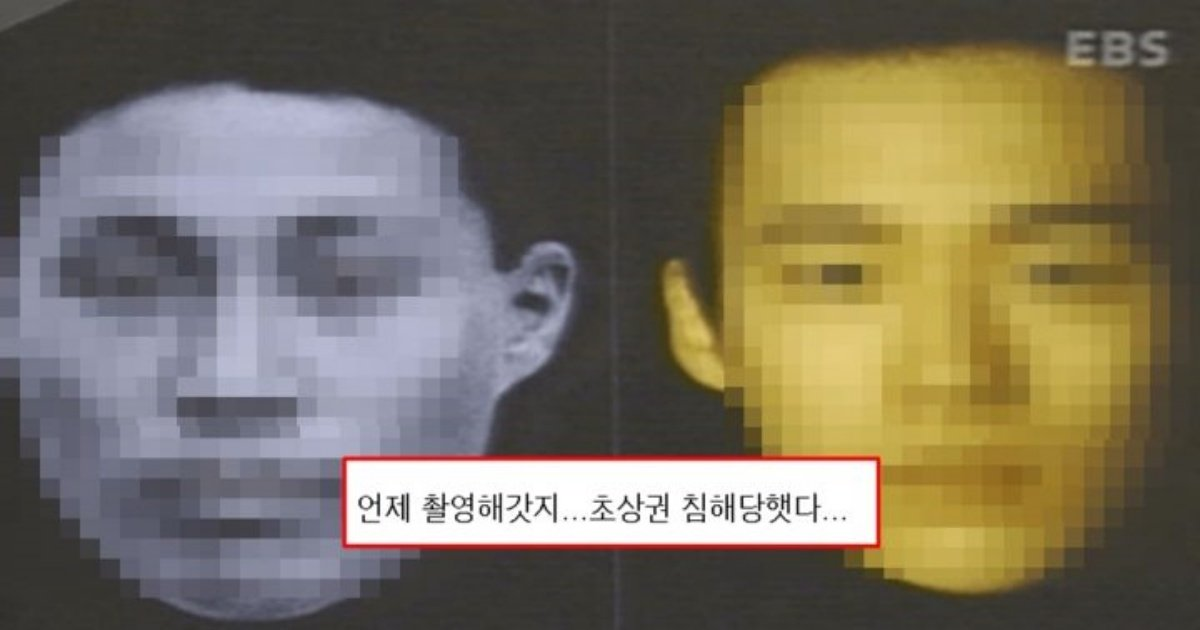 "45646 1 720x376.jpg?resize=1200,630 - ""분하지만 인정한다.."" 실시간 공개돼 난리 난  공개된 한국 남자 평균 얼굴 (+사진)"