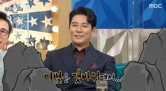 """이하 MBC """"라디오스타"""""""