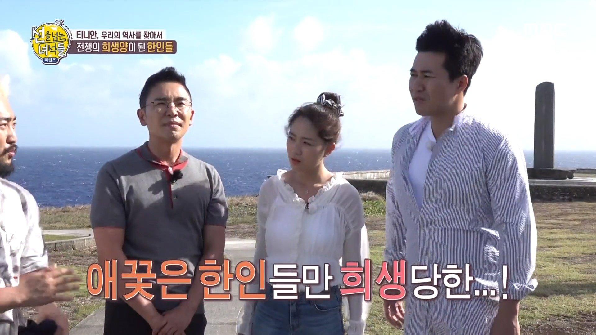 MBC모바일 | GO! MBC