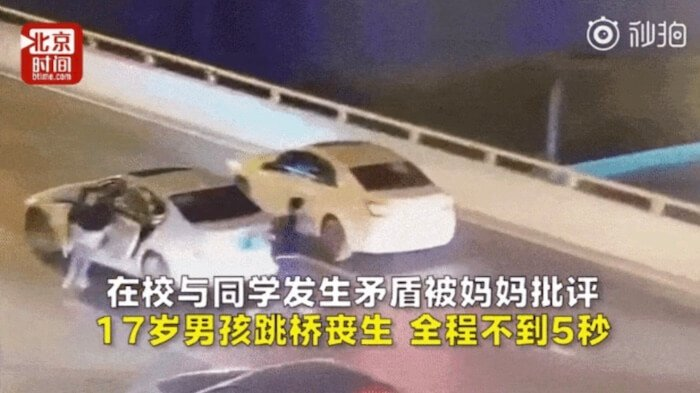 차에서 부모에게 꾸중 듣다가 뛰쳐나가 뛰어내린 학생