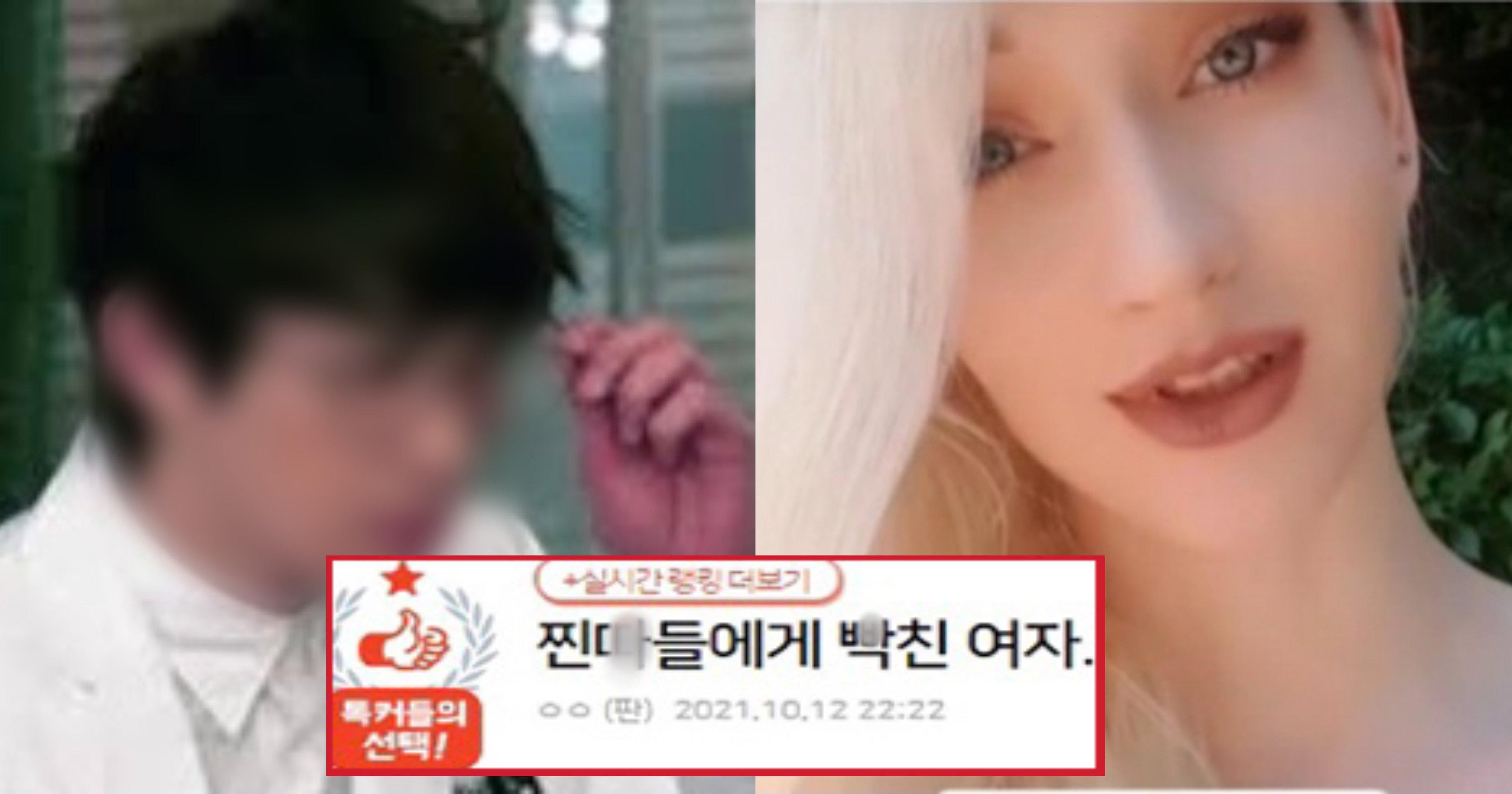 """7a971d8d f145 4079 a73e c9f30ba53870.jpeg?resize=412,232 - """"세계에서 봐도 불쌍해"""" 외국 여자가 직접 말한 인기 없는 한국 남자들 특징"""