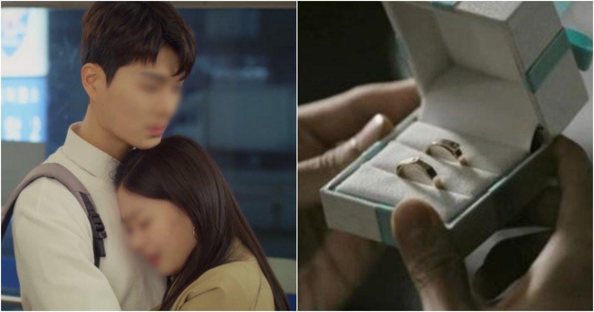 """collage 104.png?resize=412,232 - """"제 여자친구가 커플링이 쪽팔려서 안차고 다니는 것 같습니다…"""""""