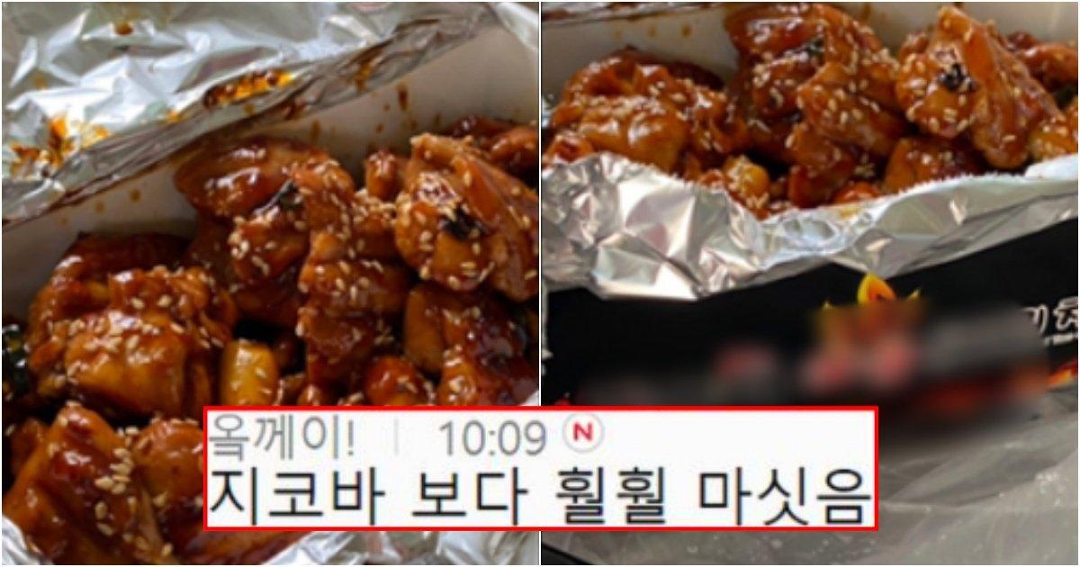 collage 129.jpg?resize=412,232 - 현재 서울부심 쩌는 서울 사람들도 집 근처에 없어서 궁금해하는 치킨