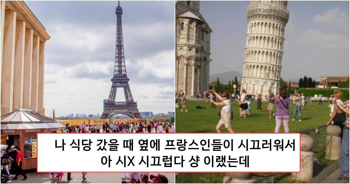 collage 140.jpg?resize=1200,630 - 해외에서 못 알아들을거라며 한국말 함부로 하면 안되는 이유