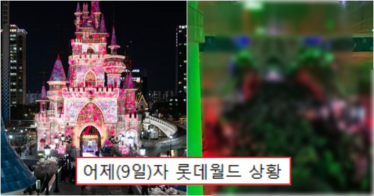 "collage 171.jpg?resize=1200,630 - ""황금연휴이니까 놀러가야지""..어제(9일)자 롯데월드 상황(+사진)"