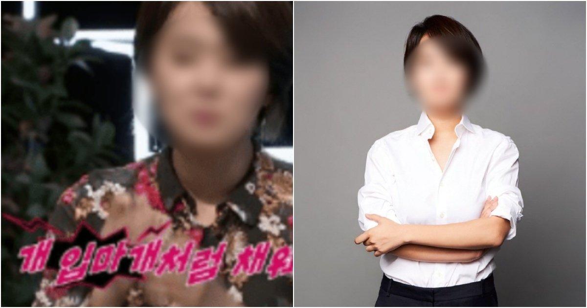 collage 183.jpg?resize=1200,630 - 방송에서 한국 남성들 성기에 개 입마개를 채워야 한다는 여성의 충격적인 근황