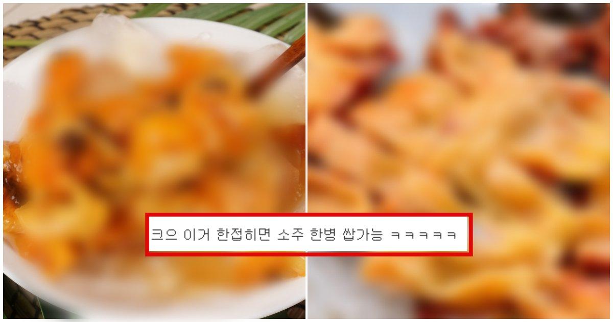 """collage 197.png?resize=412,232 - """"이보다 더 호불호 갈리는 음식은 없을껄?"""" 극혐 아니면 극호로 갈린다는 음식"""