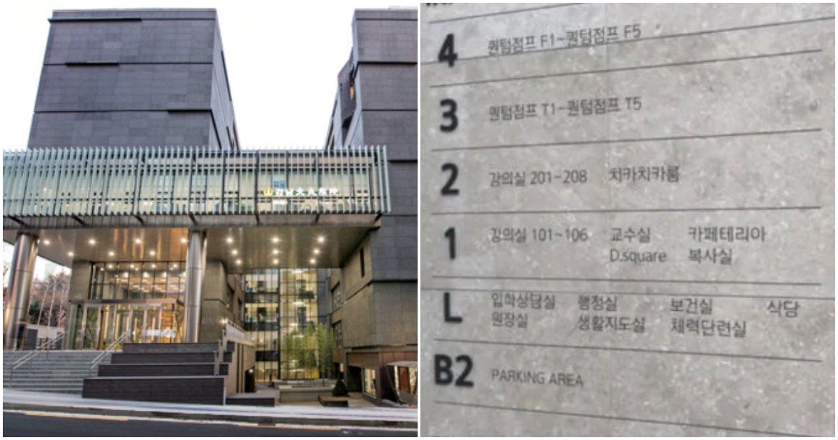 collage 2.png?resize=1200,630 - 월 300만 원이라는 강남대성학원에서 운영하는 기숙학원 내부 모습