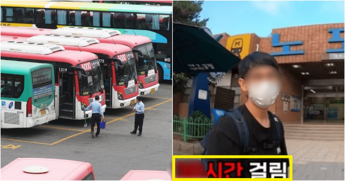 "collage 202.jpg?resize=412,232 - ""무려 환승을 xx번..."" 서울에서 부산까지 '시내버스'로 이동했을 때 걸리는 시간"