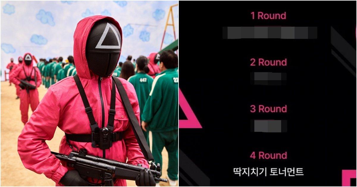 collage 204.jpg?resize=1200,630 - 실제로  24일에 강릉에서 1등 하면 500만원 받을 수 있는 '오징어 게임' 개최한다 (+참가방법)