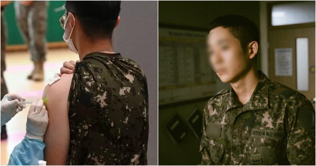 """collage 249.png?resize=412,232 - """"신체검사에서 1급 받아서 군대에 입대했는데 화이자 맞고 두달째 못 걷고 있습니다"""""""