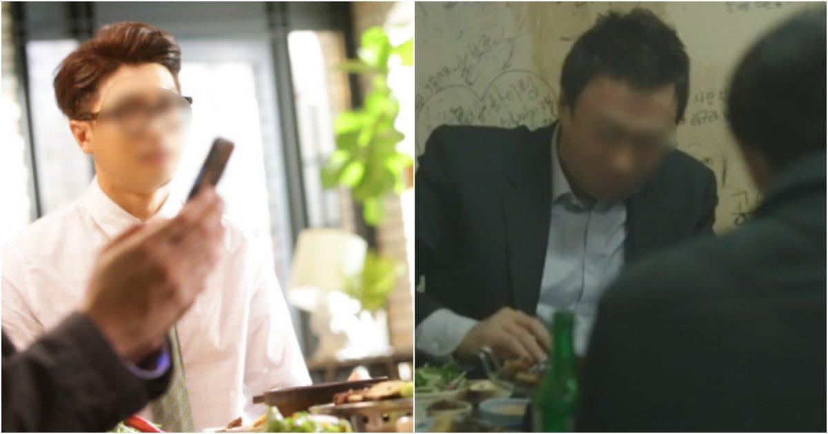 "collage 250.png?resize=412,232 - ""식당 사장님이 계란찜 줘서 서비스인 줄 알고 먹었는데 옆 테이블이 시킨거랍니다... 돈을 내야 할까요?"""