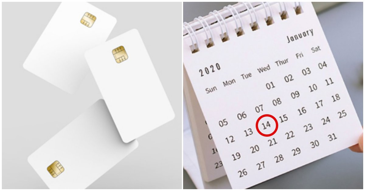 "collage 253.png?resize=412,232 - ""여러분 신용카드 '결제일'은 매달 '14일'로 하는게 유리합니다"""