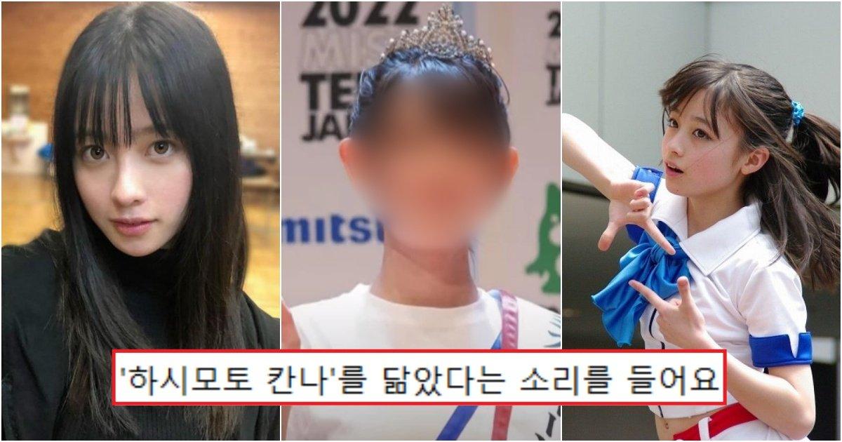 collage 256.jpg?resize=1200,630 - '일본 최고의 미소녀'.. 7500대 1의 경쟁률을 뚫고 뽑힌 우승자의 미모 수준