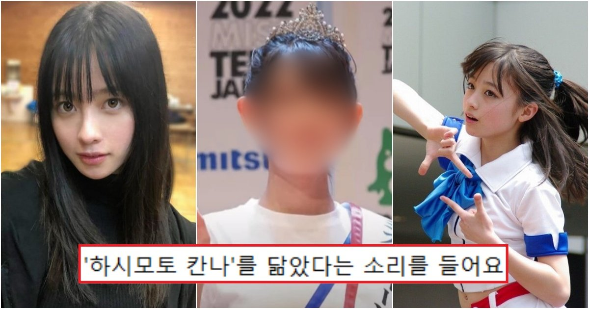 collage 256.jpg?resize=412,232 - '일본 최고의 미소녀'.. 7500대 1의 경쟁률을 뚫고 뽑힌 우승자의 미모 수준
