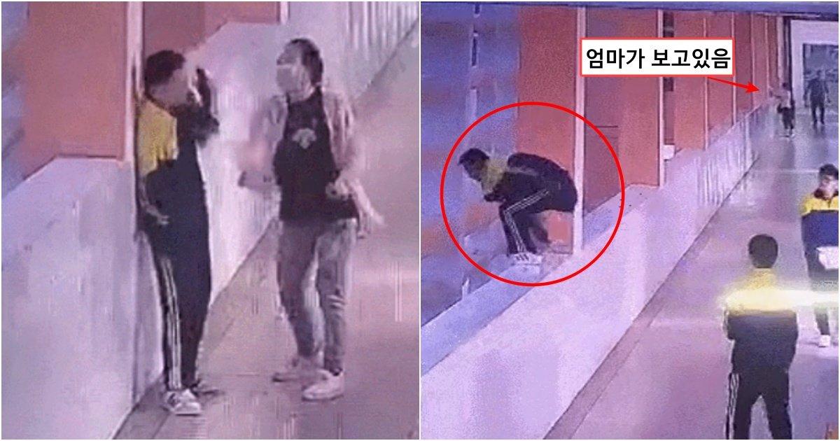 collage 261.jpg?resize=412,232 - 학교에서 잘못해서 불려온 엄마에게 뺨 맞자 5층에서 바로 투신해버린 중학생 (영상)