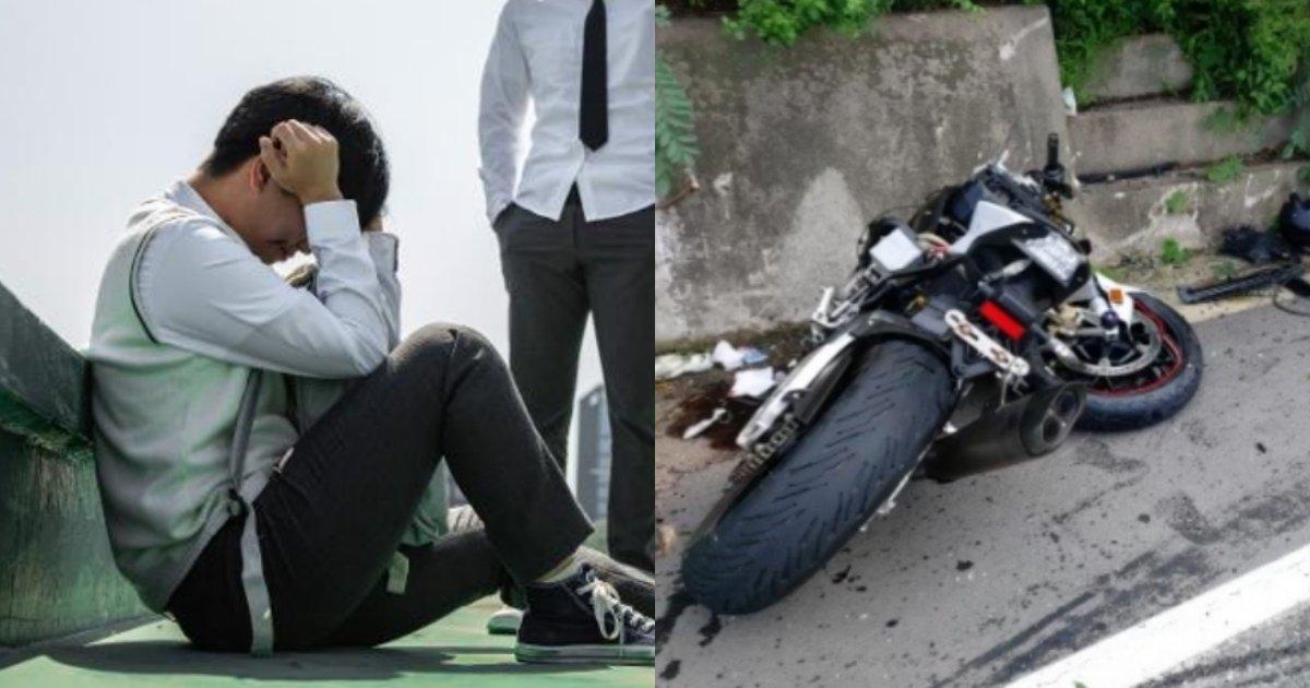 "collage 278.png?resize=412,232 - ""학창시절 괴롭혔던 친구가 오토바이 사고로 죽어서 '치맥' 시켰습니다"""