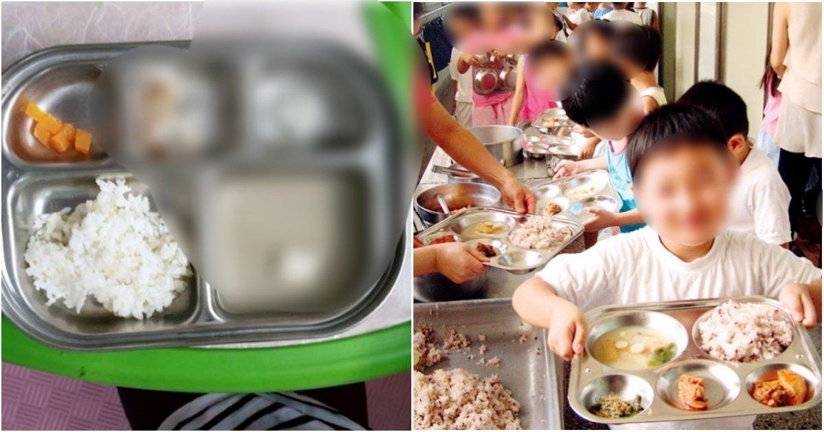 collage 320.jpg?resize=412,232 - 유치원 여교사가 면역도 약한 아이들의 급식에 넣은 이상한 액체의 정체