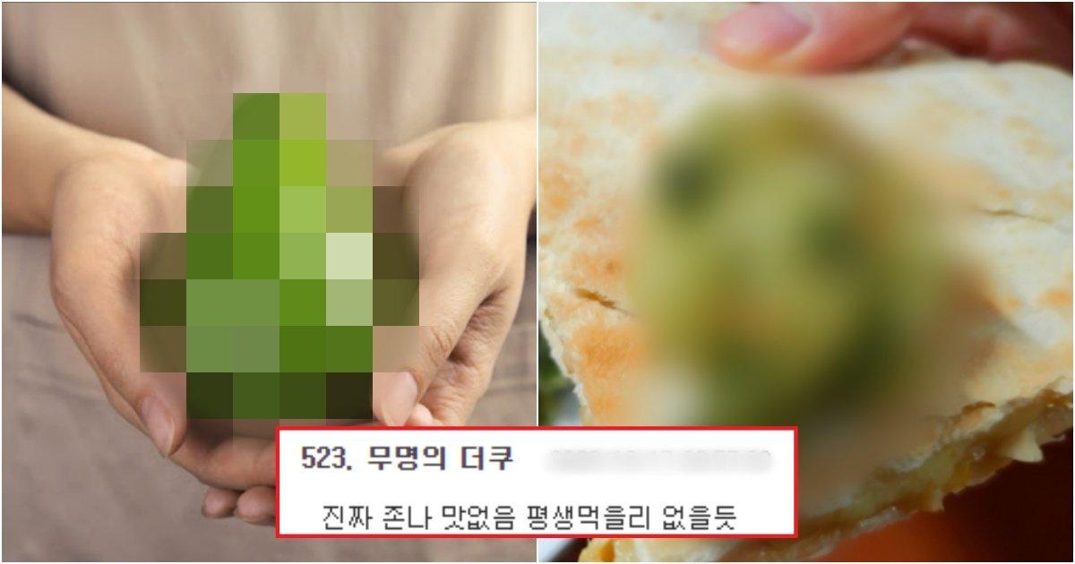 collage 359.jpg?resize=412,232 - 처음 먹어본 사람들은, 다신 안 먹을 정도로 맛 자체로 충격받은 '이 음식'