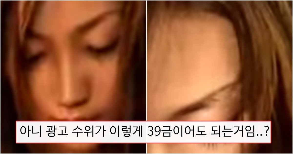collage 40.jpg?resize=1200,630 - 일본도 아닌 한국에서 광고 수위가 19를 넘어서서 결국 바로 중단된 라면 광고 수준