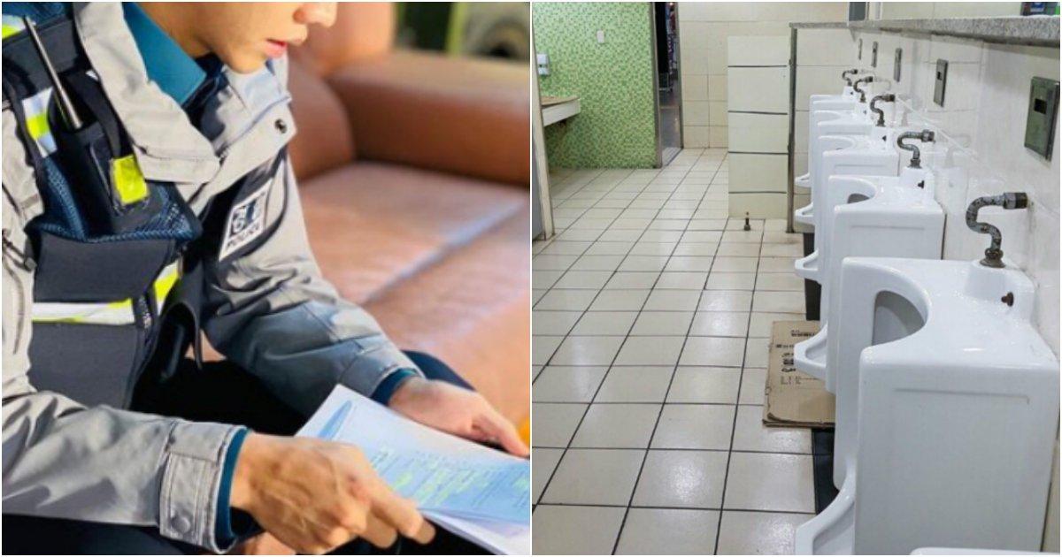 "collage 43.png?resize=1200,630 - ""여자가 남자화장실 가는 건 불법 아닌데요?""… 최근 커뮤니티에 완전 난리 난 경찰의 망언"