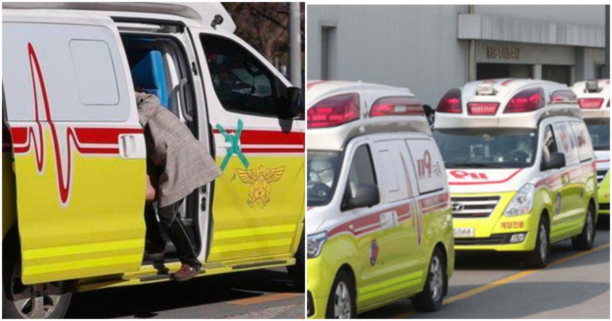 collage 7.png?resize=1200,630 - 응급할 때 필요한 119 구급차를 사적으로 사용해버린 소방서장의 충격적인 최후
