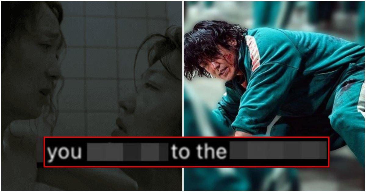 collage 9.png?resize=1200,630 - 드라마 '오징어게임'에서 조폭역할로 나왔던 허성태가 베드신 때문에 받고 있다는 댓글 수준