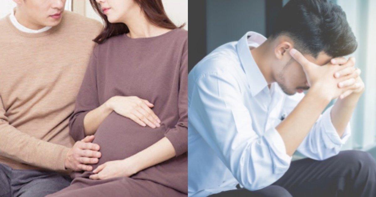 dec9584eb82b4.jpg?resize=412,275 - 임신한 아내가 왕복 18시간 걸리는 빵집 빵을 먹고 싶다는데 어떻게 해야 하나요?