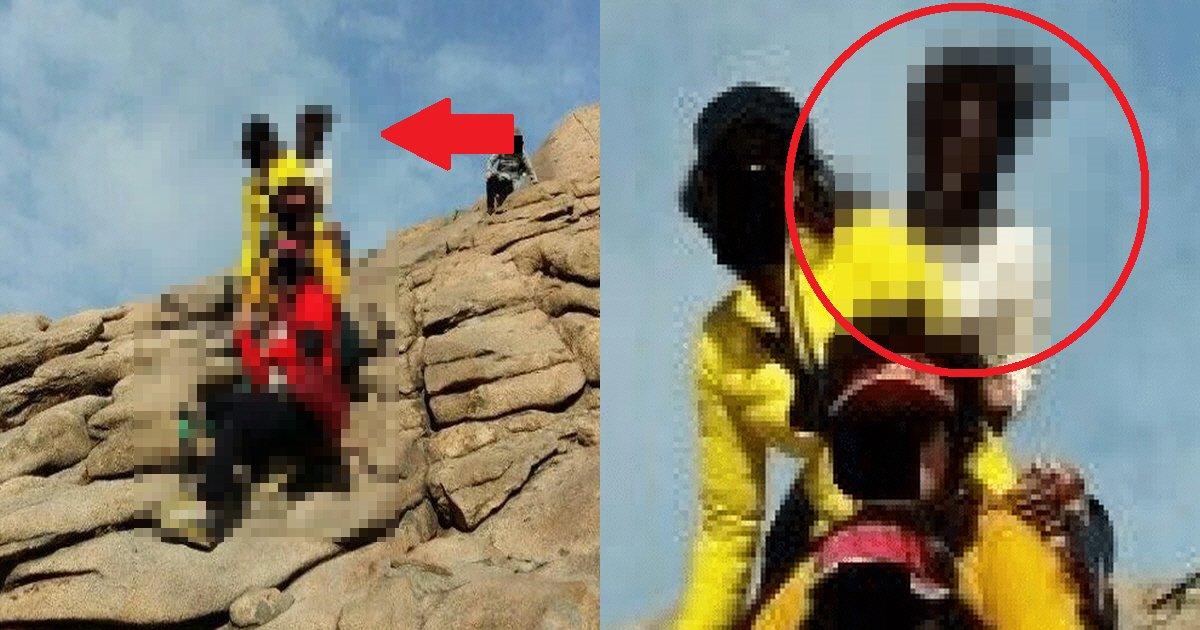 "eab780ec8ba0ec8db8.png?resize=412,275 - ""너무 소름 끼쳐요ㅜㅜ""... 엄마가 등산 가서 찍은 사진에 목격된 '정체불명'의 여성(+소름 주의)"
