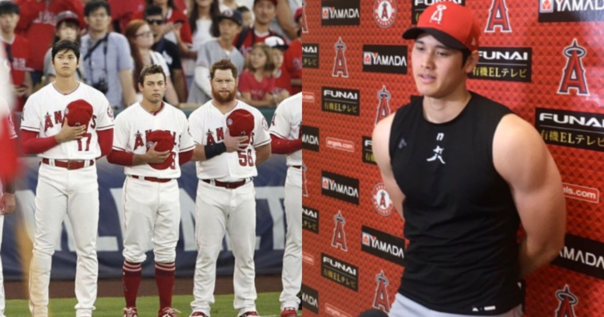 ec98a4ed8380eb8b88.jpg?resize=1200,630 - 같은 선수들도 보면 감탄한다는 일본 야구선수 오타니 쇼헤이의 '엄청난' 피지컬(+사진)