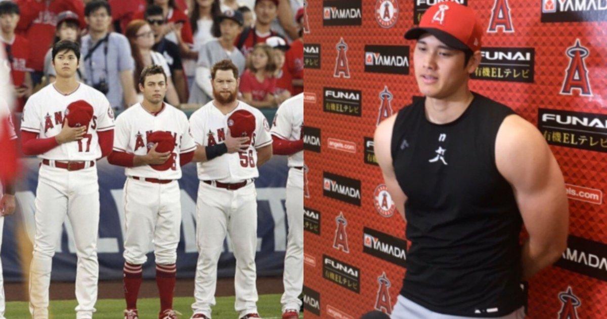 ec98a4ed8380eb8b88.jpg?resize=412,232 - 같은 선수들도 보면 감탄한다는 일본 야구선수 오타니 쇼헤이의 '엄청난' 피지컬(+사진)