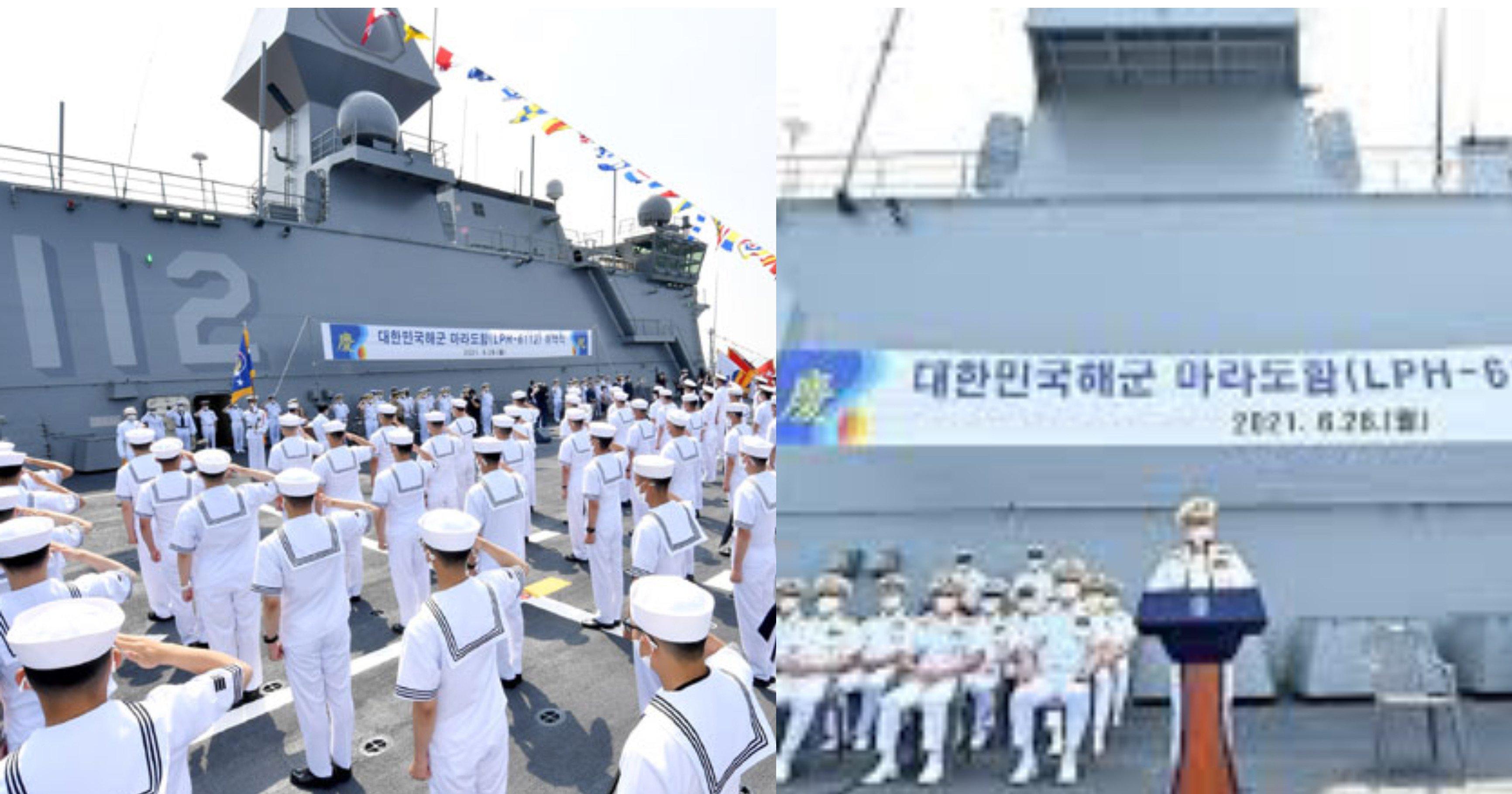 """f66d084b 3374 4db9 b54b 02a6c65f72f9.jpeg?resize=1200,630 - """"해군 지원하기 싫어요""""..요즘 사람들이 해군 지원을 절대로 안한다는 이유"""