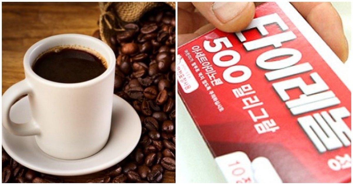 "kakaotalk 20211018 045549579 03.jpg?resize=412,232 - ""타이레놀 많이 드시죠?, 타이레놀 먹고 '절대' 커피 드시면 안됩니다."""