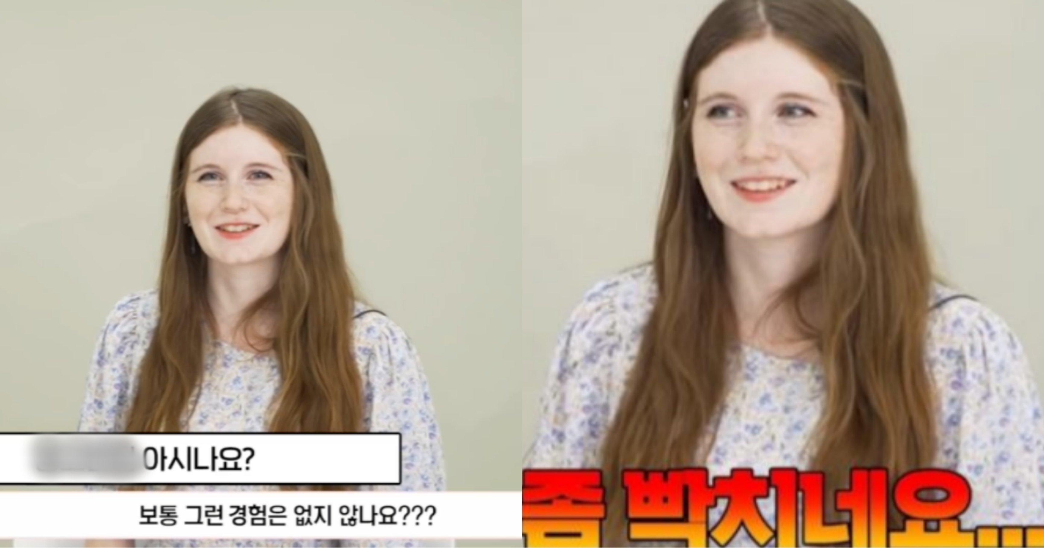 "kakaotalk 20211018 191103192.jpg?resize=412,232 - 서양인이 ""한국인 몸에는 '이것'이 없어서 빡친다""고 밝힌 한국인의 신체 특징"