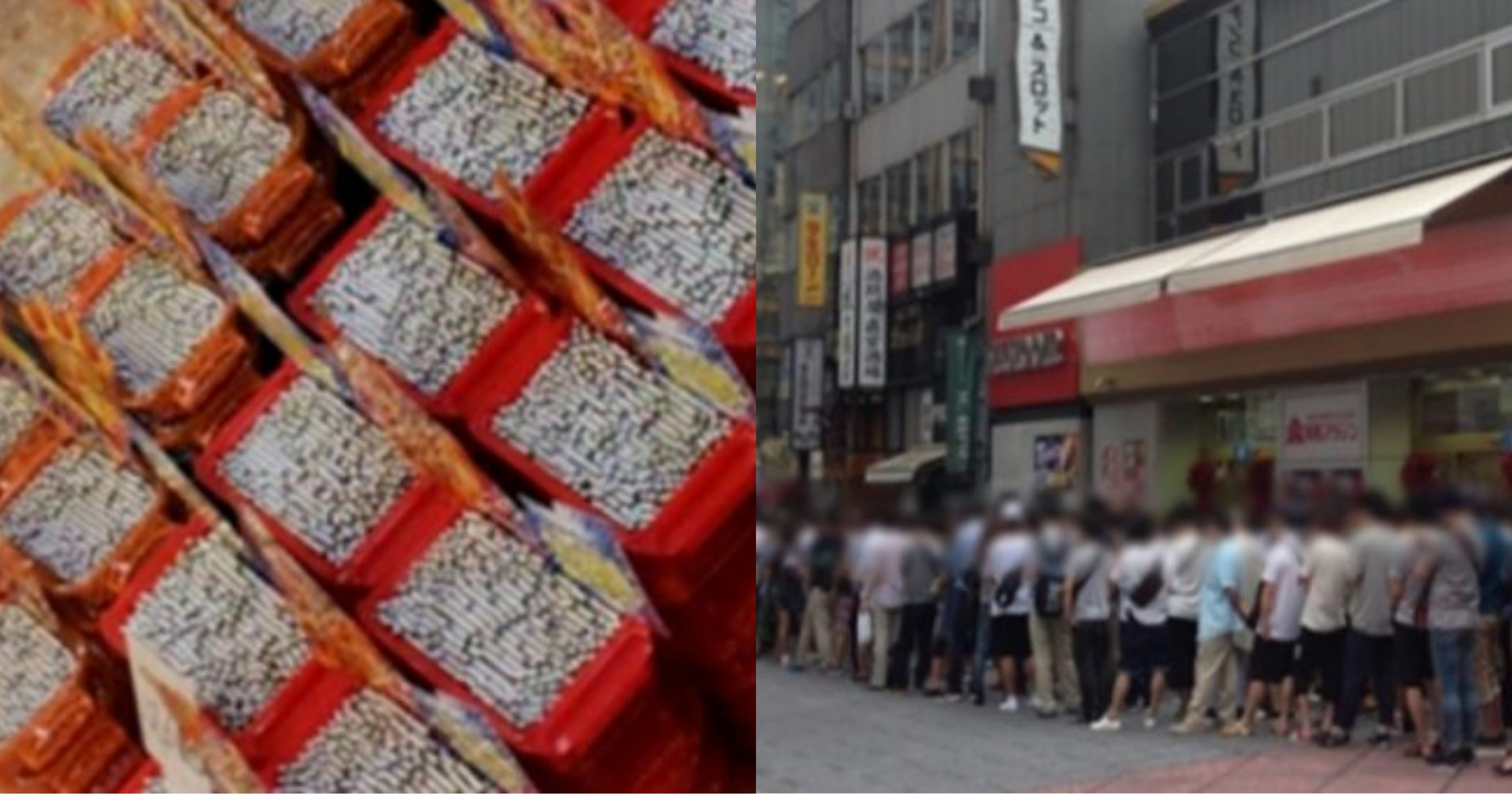 kakaotalk 20211019 162025833.jpg?resize=412,232 - 대부분 한국인들이 일본 여행 도중에 보고 놀란다는 '일본의 독특한 문화'