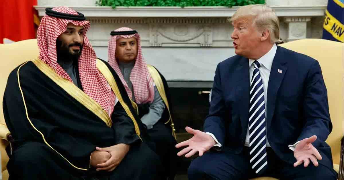 """q3 2 2.jpg?resize=412,232 - """"It's A Highly Embarrassing Act""""- Saudi Royal Family Showers Trump With 'Extravagant' Gifts Made Of FAKE Animal Fur"""