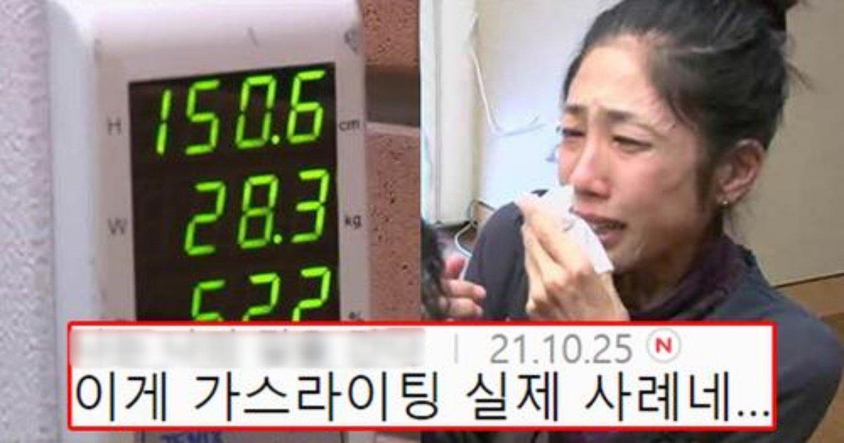 safe image 24.jpg?resize=412,232 - 남편 하나 믿고 한국으로 떠난 키 150cm 몸무게 29kg 거식증 일본인 아내