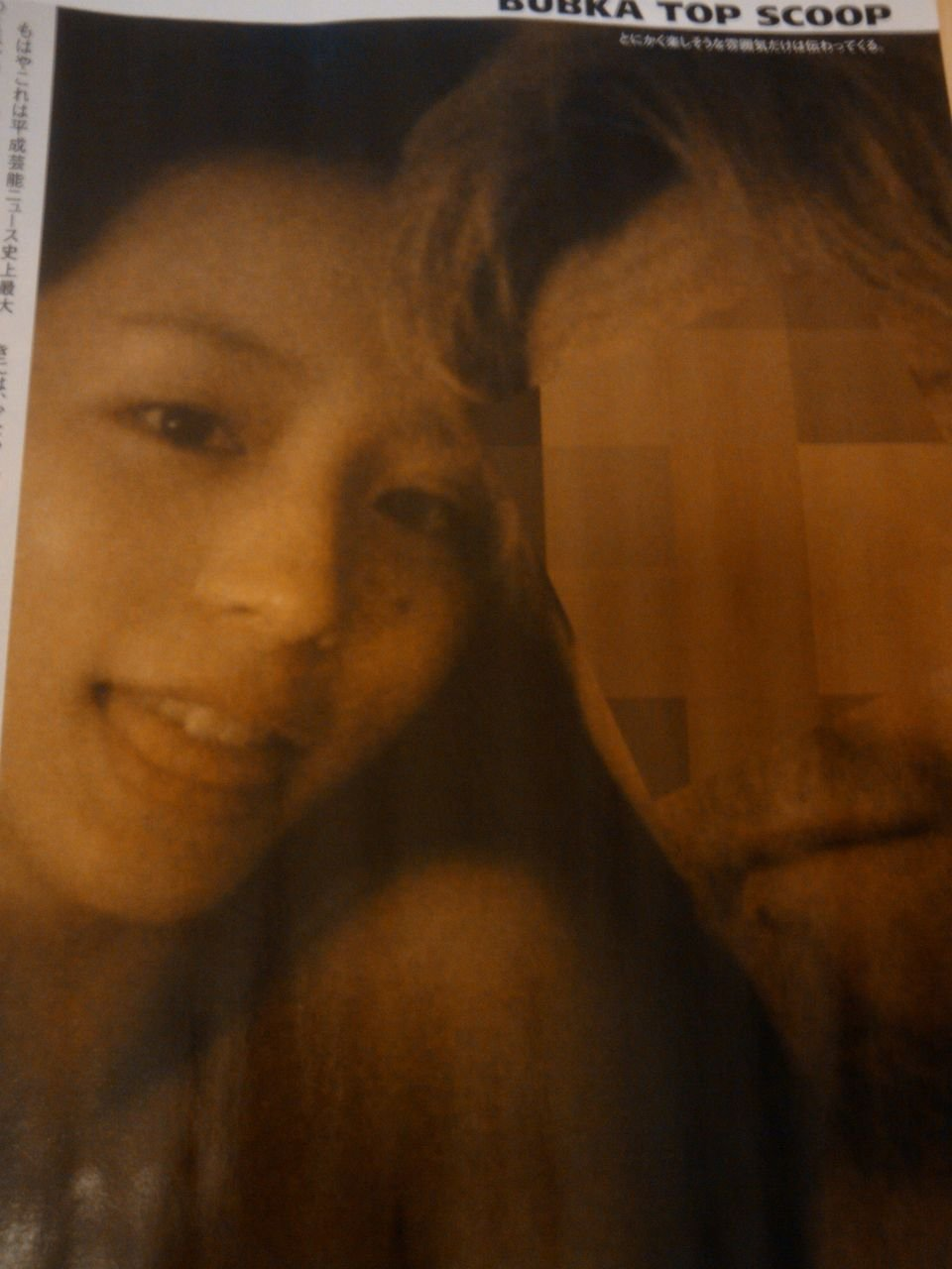 I0000236 7 - 平野綾ベッドイン写真流出から現在は?転落した声優人生は今後どうなる?