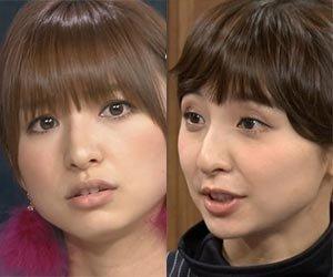 I0004673 22 - AKB48篠田麻里子の現在の姿は?