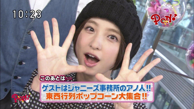 I0004673 4 - AKB48篠田麻里子の現在の姿は?