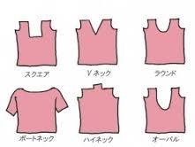 I0010457 27 - TシャツのオリジナルDIY方法まとめ